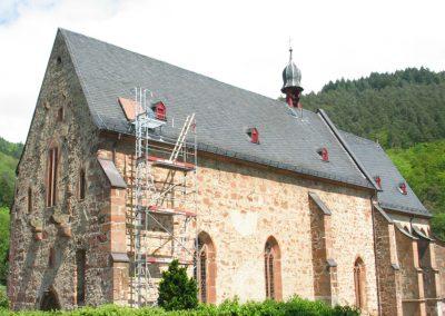 St. Narzisus und Celsus, Kapelle, Ersheim